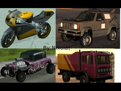 GTA San Andreas Top 20 vehículos ocultos