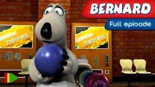 Bernard Bear (HD) - 18 - Bowling