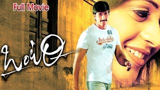Ontari Full Length Telugu Movie || Gopichand, Bhavana || Ganesh Videos - DVD Rip..