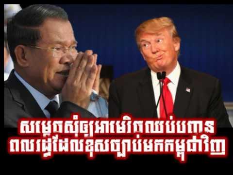 RFA Cambodia Hot News Today Khmer News Today Night 28 04 2017 Neary Khmer