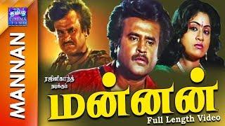 Mannan | Full Movie | மன்னன் | Rajinikanth | Vijayashanthi | Kushboo