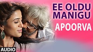 Ee Oldu Manigu Full Audio Song || Apoorva || V. Ravichandran, Apoorva