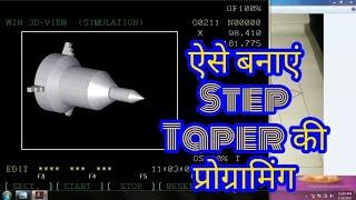 CNC ka program banaye hindi tutorial | Taper Turning Part6
