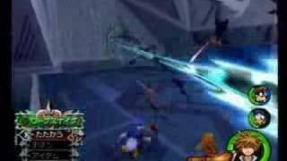 Xigbar Boss Battle