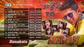 Danakata Pori | Milon | Audio Jukebox | Nancy | Puja | Sharalipi | Radit | Ashfa