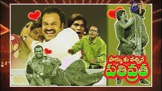 Jabardasth - 26th June 2014 - జబర్దస్త్ - Full Episode