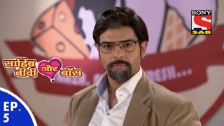 Sahib Biwi Aur Boss - साहिब बीवी और बॉस - Episode 5 - 25th December, 2015