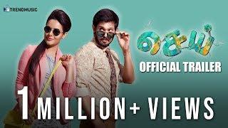 Sei Official Trailer | #SenjiMudiMachaa | Latest Tamil Movie | Nakkhul, Aanchal Munjal | TrendMusic
