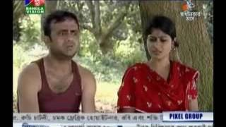 Bangla Natok Harkipta Part 23