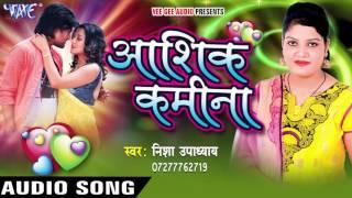 माई मरले बिया हो - Aashiq Kamina | Nisha Upadhyay | Bhojpuri Hot Song