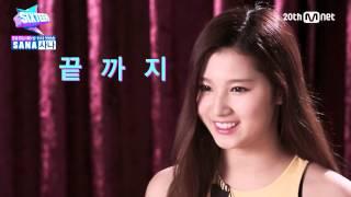 [Eng sub] JYP SIXTEEN Member #2 SANA  사나