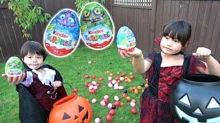 ハロウィン エッグハント 対決 びっくりチョコエッグ こうくんねみちゃん Halloween egg hunt surprise egg