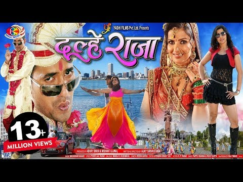 Xxx Mp4 दूल्हे राजा Dulhe Raja Dinesh Lal Yadav 39 Nirahua 39 Madhu Sharma HD Full Bhojpuri Movie 3gp Sex