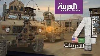 ماذا يتضمن برنامج التدريبات العسكرية المشتركة التي تجريها قوات درع الخليج؟