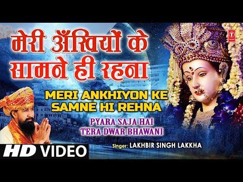 Xxx Mp4 Meri Akhiyon Ke Samne Hi Rehna Full Song Pyara Saja Hai Tera Dwar Bhawani 3gp Sex