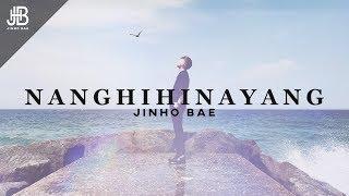 JinHo Bae | Nanghihinayang (Official Music Video)