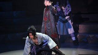 NARUTO SHIPPUDEN LIVE MUSICAL ESPETACULAR A MELODIA DA AKATSUKI APRESENTAÇÃO TEASER LEGENDADO