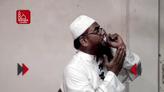Bangla Waz 2017 Muharam Shok Barta by Shaikh Amanullah Madani | Free Bangla Waz | Muharam