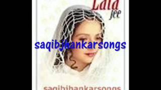 Chale Jana Nahi Nain Mila Ke - Lata Jee (Digital Jhankar).