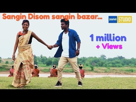Xxx Mp4 SANGING DISOM SANGIN BAZAR SANTHALI LATEST VIDEO 2018 3gp Sex