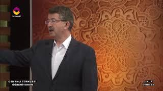 Osmanlı Türkçesi Öğreniyorum 3.Kur - 22.Bölüm