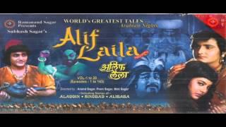 O Rabba Ki Kori - Alif Laila Song By Chayon Shaah Audio Series
