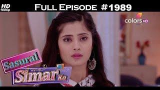 Sasural Simar Ka - 1st December 2017 - ससुराल सिमर का - Full Episode