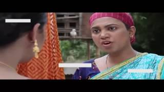 অজ্ঞাতনামা  Oggatonama (The Unnamed) 2016 Bangla Movie  Mosharraf Karim & Nipun