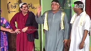 Shabab Chowk New Pakistani Stage Drama Trailer Full Comedy Play