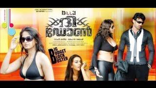 Etho Ravil Nee Vannu Full Video Songᴴᴰ - Billa The Don Malayalam (2014)| Prabhas,Hansika