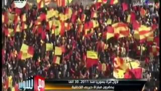مع شوبير   لأول مرة.. 30 ألف يحضروا مباراة ديربي اللاذقية في سوريا