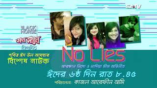 No Lies | Eid Natok Promo
