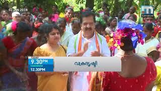 വക്രദൃഷ്ടി| Vakradrishti Promo| Mathrubhumi News
