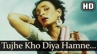 Tujhe Kho Diya Humne (HD) - Aan (1952) Songs - Dilip Kumar - Nadira - Lata Mangeshkar