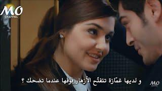الرومانسية على أصولها - مراد يغازل حياة - لديكِ غمازة تتفتح فوقها الأزهار ❤ | الحب لا يفهم من الكلام