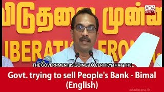 Govt. trying to sell People's Bank - Bimal (English)