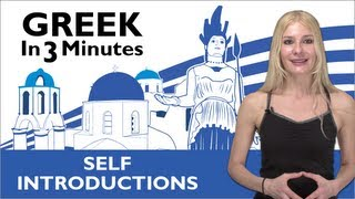 Learn Greek - How to Introduce Yourself in Greek