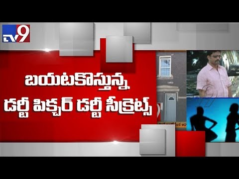 Xxx Mp4 America Sex Racket Actresses Lodged In Flats Far Away From Telugu Families TV9 3gp Sex