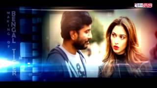 Banchene  Song I Bengal Tiger Telugu Movie I Raviteja, Thamanna