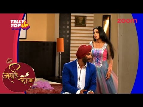 Xxx Mp4 Anmol And Roshni To Get Engaged In Jamai Raja Telly Top Up 3gp Sex