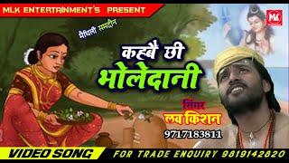 [समधौन] Live Show By Love Kishan | Maa Saraswati Puja In Mumbai | #Maithili | #Shohar | #Samdhaun