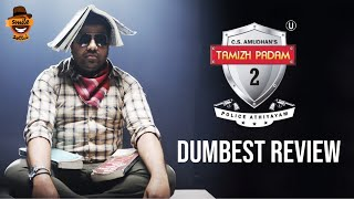 Tamizh Padam 2 | Movie Review | Dumbest Review | Siva | Disha Pandey | Smile Settai