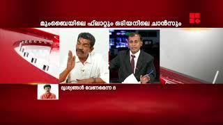 മുംബൈയിലെ ഫ്ലാറ്റും ഒടിയനിലെ ചാന്സും- editors hour_Reporter Live