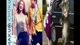 POWER - Chakum Chukum | Bangla movie by jeet | Social Media