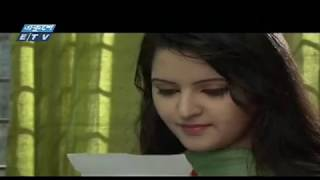 Bangla Natok 2017। Nobonita Tomar Jonno। Part 1। Amin Khan, Pori Moni, Popy