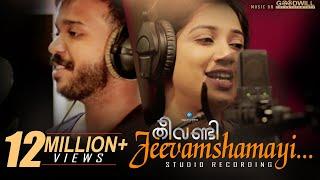 Jeevamshamayi | Studio Recording | Theevandi Movie | Kailas Menon | Shreya Ghoshal | Harisankar K S