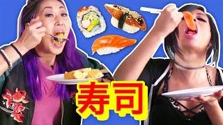 SUSHI GO FOOD PARTY (Board AF)