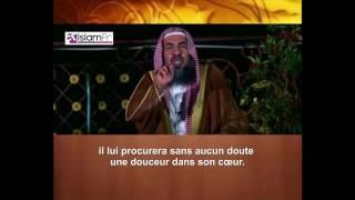 L'Impact du Coran, très beau rappel de Cheikh Rouheyli