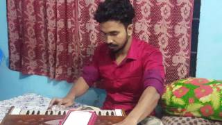 ভাবি নাই রে এমন হবে by ikram uddin