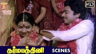 Dharma Pathini Tamil Movie   Karthik First Night Scene   Jeevitha   Ilayaraja   Thamizh Padam